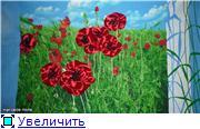 """вот так  растут мои  """"крестовые"""" цветы... - Страница 2 777d890ffc2at"""