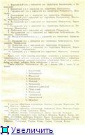 Административно-территориальное деление Черниговской губернии - области D879930b24dbt