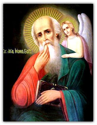 Жития святых апостолов 52e868de3584