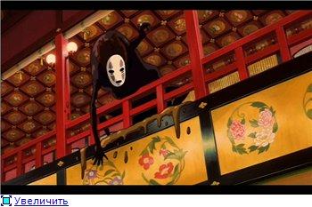 Унесенные призраками / Spirited Away / Sen to Chihiro no kamikakushi (2001 г. полнометражный) 2637a4871080t