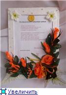 цветы из бисера - Страница 2 Ffbd86ea808et