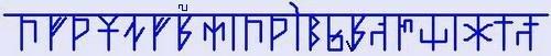 х'Арийская Каруна (руника) - Жреческая письменность C26d092d1373