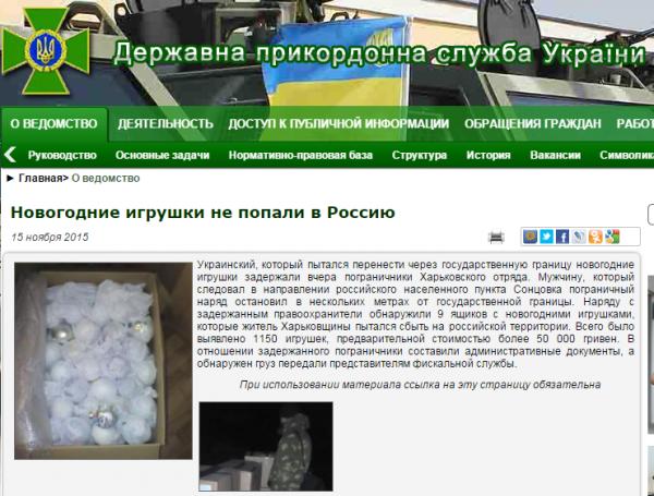 Новости устами украинских СМИ - Страница 42 D526be07dc6a