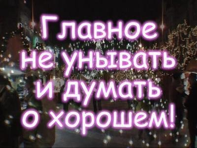 Новогодняя ! 4705f36e04d5
