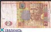 Мы родом из СССР - Страница 3 3ed6f33c16a6t