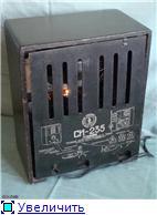 Радиоприемник СИ-235. E1edb94a3e4dt