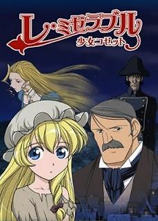 Отверженные: Козетта / Les Misérables: Girl Cosette / Les Miserables: Shoujo Cosette / レ・ミゼラブル 少女コゼット (2007 г. 52 серии) B8c898d0ab5b