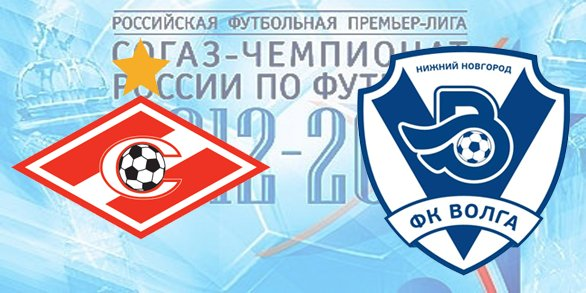 Чемпионат России по футболу 2012/2013 02f28fbcec7e