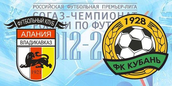 Чемпионат России по футболу 2012/2013 024a8d004022