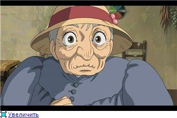 Ходячий замок / Движущийся замок Хаула / Howl's Moving Castle / Howl no Ugoku Shiro / ハウルの動く城 (2004 г. Полнометражный) 452ba4f9c9aat