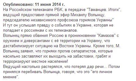 """...о """"русской весне""""... - Страница 3 565054503830"""