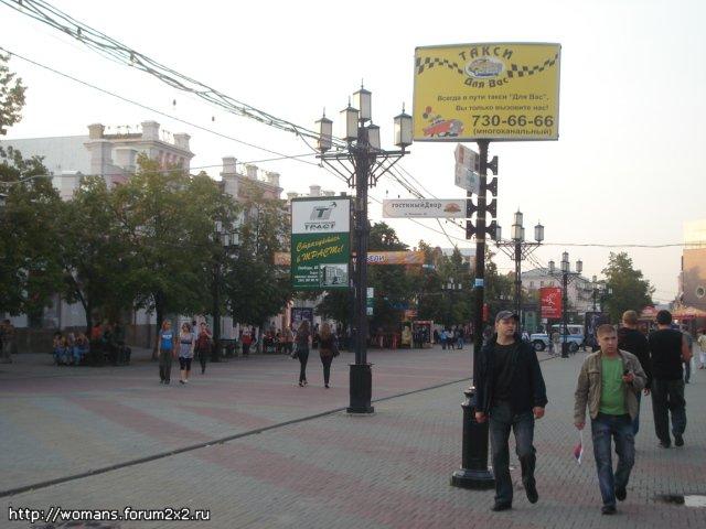 Челябинск 4496841a7539