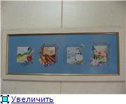 Работки Alisii C98e2963966et