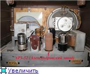 Радиоприемники серии АРЗ. 0b4b066fa939t