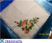Хвастушки от Людмилы 7a90fa561046t