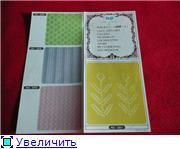 Перфокарты для СИЛЬВЕР-280 B5cb00b22e37t