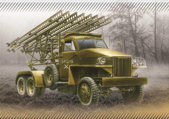 Катюша БМ-13-16Н на Студебекере, 1/35, (Моделист 303548). 56f3510ec4c2