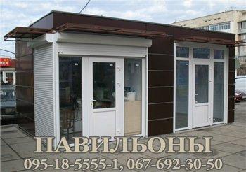 Павильоны, киоски, бытовки (Севастополь, Крым)  Cd24da7776adt