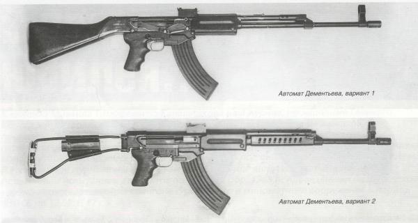 Патрон 7,62×39 мм (макет массо-габаритный) 9ca1439ee3aa