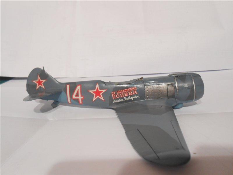 Ла-5 ФН (Звезда) 1/48 20573d82e2f4