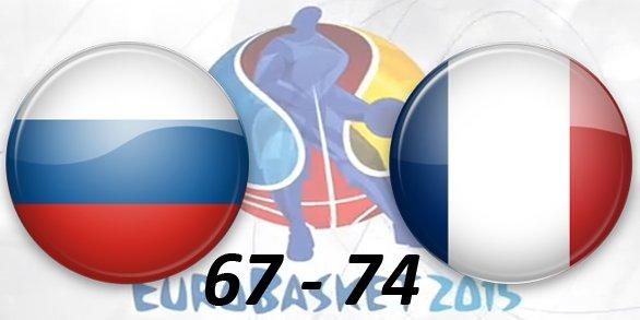 EuroBasket 2015 8e0f433a62af