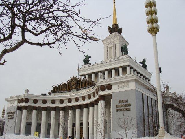 Выставка в Москве - Страница 4 99f688ea945a