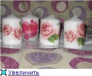 Фоксины Хендмейдики 37acb26a7733t