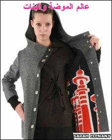 ملابس محجبات 2012 اشيك ازياء محجبات 2012 54f7bca7aece