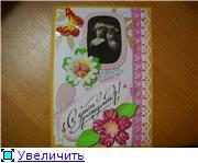 Мои творюшки - Страница 2 621a3e713620t
