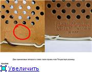Громкоговорители ЭМЗ и завода электроизделий №6. 8c50a5f92112t