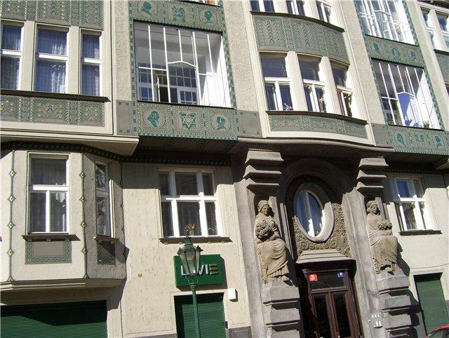Прага, Карловы Вары 2007 743e3b965a16