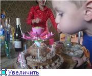 Его величество- торт 135c8df35af6t