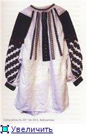 Украинские национальные костюмы 1fffc96aa6eft