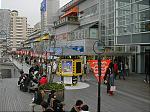 Куда поехать в Японии? Bfa49acd1084