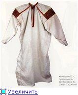 Украинские национальные костюмы 1804163dfe45t