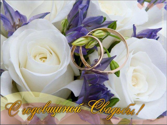 Поздравляем Светлану(Украиночку) с годовщиной свадьбы!  A20febc76d5a