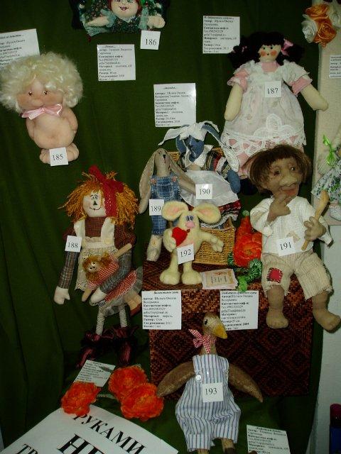 Выставка кукол в Запорожье - Страница 2 142b7a6acab9
