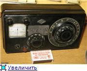 """Стрелочные измерительные приборы литера """"М"""". Ab344586811at"""