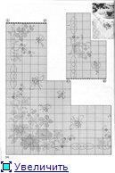 Схемы вышивки - Страница 2 Defac54fea57t