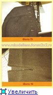 Планки, застежки, карманы и  горловины 69884340ff28t