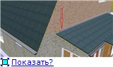 Проект часного дома с мансардой  2e6c98489220t
