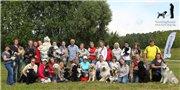Джерард О'Ши - летний лагерь: хендлинг и ринговая дрессировка 22-28.07.13 - Страница 2 1fed422234eet