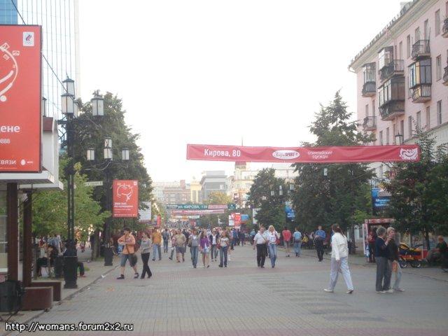 Челябинск 1d1a5f639acd