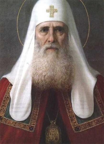 Патриархи Московские и всея Руси C3e5ff084a68