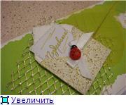 Наши открыточки 005287b0ce09t