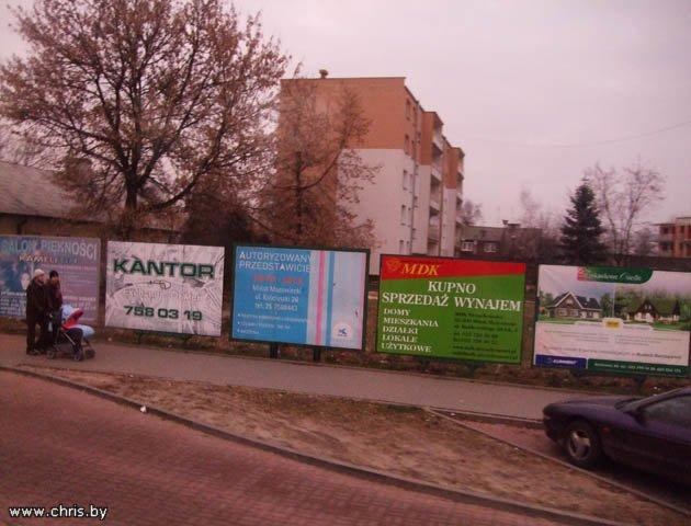 Встреча Нового года 2009 -Польша-ПРАГА-Карловы Вары-Дрезден Cca7f7f5e316