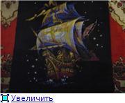Совместный процесс - В синем море, в белой пене... 158ebb3932a6t