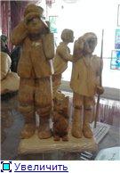 Выставки в Магнитогорске 5513eac5c9d5t