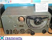 "Радиостанция ""А7-Б"". 3e793c888ee3t"