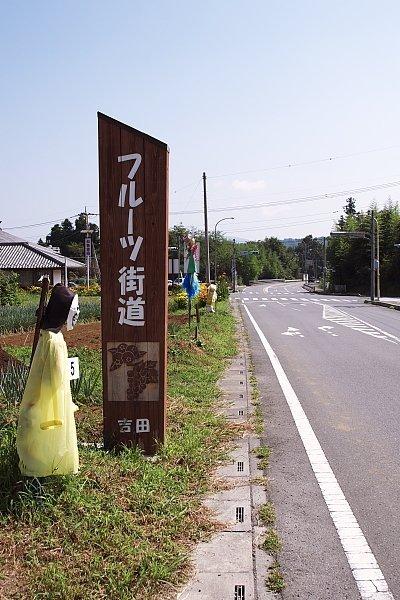 Японские куклы 88e70ca2aa74